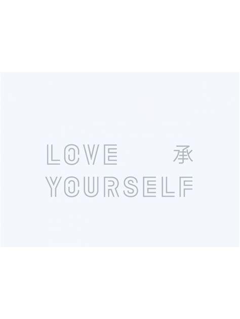 bts album love yourself bts love yourself her