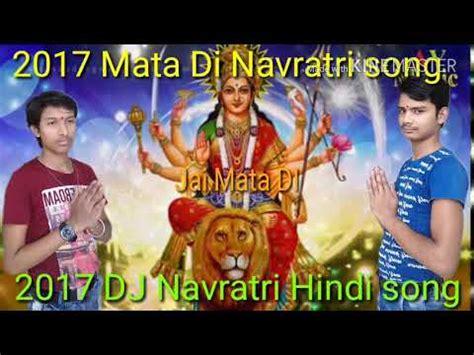 queen film ka gana 2017 dj navratri ka hindi song remix song super hit gana
