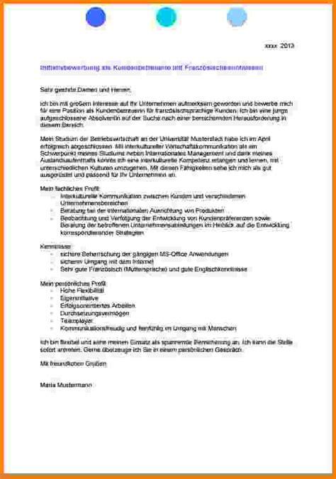 Anschreiben Initiativbewerbung Werkstudent 5 Initiativbewerbung Formulierung Sponsorshipletterr