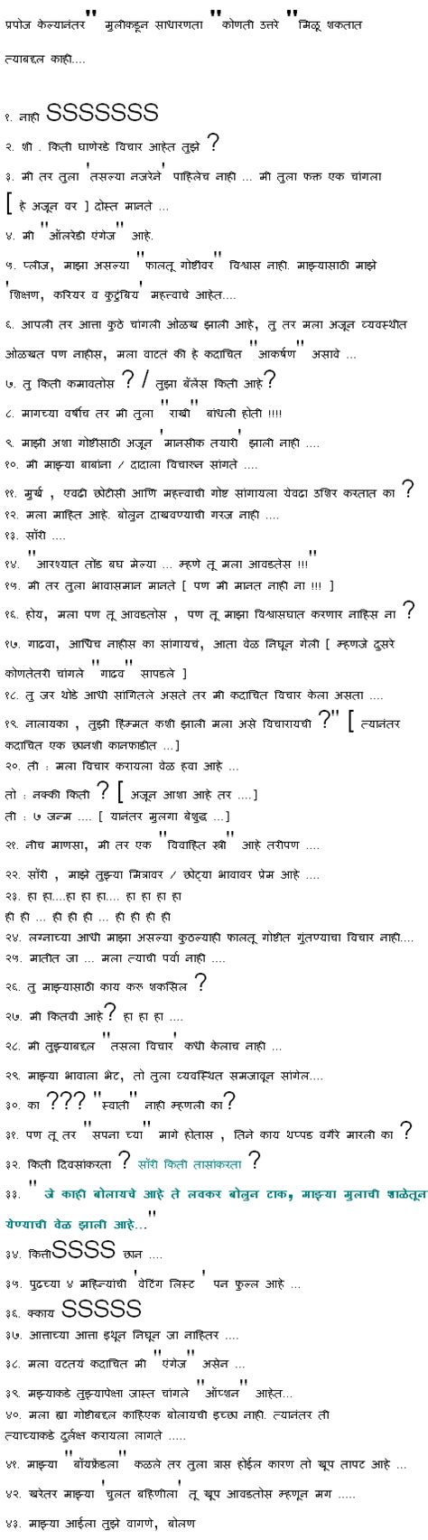 biography of abraham lincoln in marathi propose quotes in marathi quotesgram