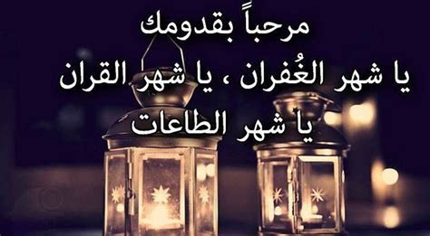 El Hana Islamic Board ramadan kareem