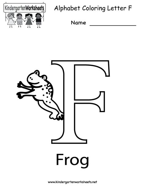 printable worksheets letter f 7 best images of worksheets letter f printable free