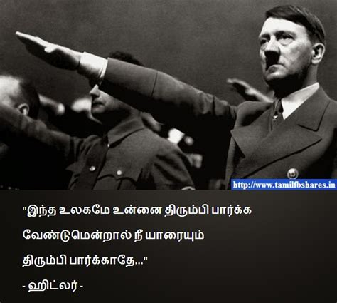 hitler biography in tamil tamil quotes in tamil language quotesgram