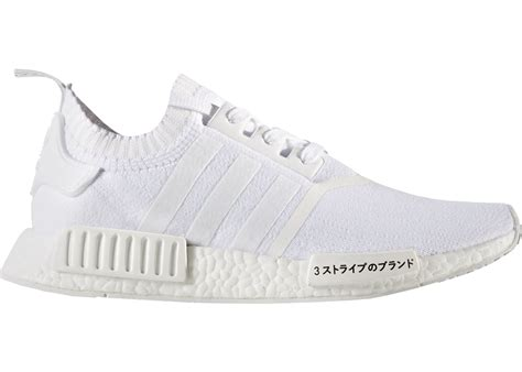 Adidas Japan Nmd | adidas nmd r1 japan triple white