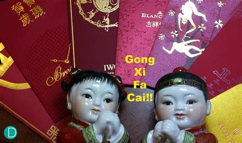 new year greeting gong xi gong xi fa cai happy new year