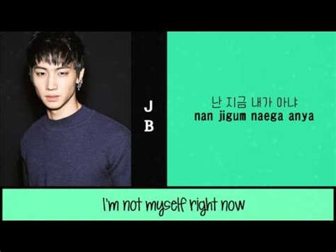 got7 who s that mp3 got7 mine k pop lyrics song