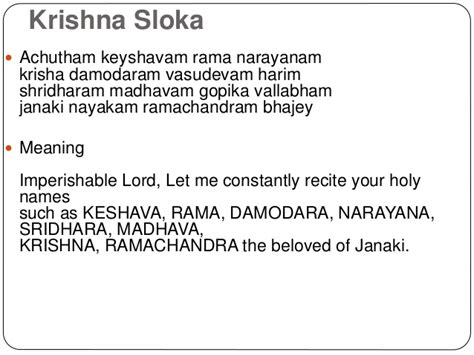 sanskrit sloka for new year slokas for