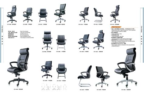 office furniture names home office furniture