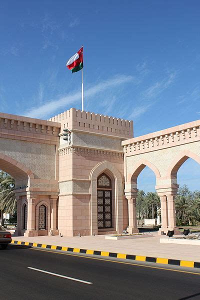 Gate After Mba by File Sohar Gate 3 Jpg Wikimedia Commons