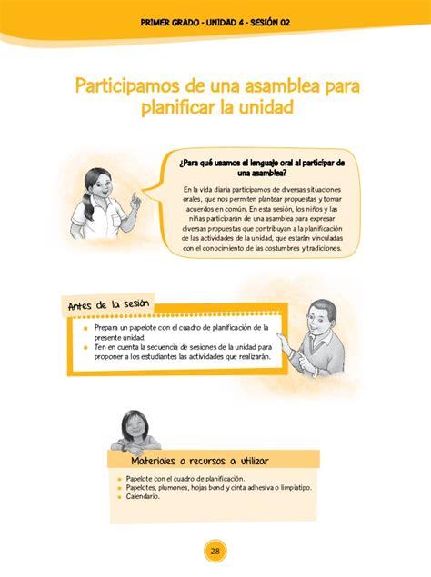 sesiones de aprendizaje segunda unidad primer grado documentos primaria sesiones unidad04 primer grado