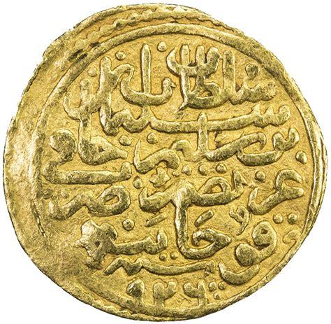 ottoman empire 1520 ottoman empire s 252 leyman i 1520 1566 av sultani 3 47g