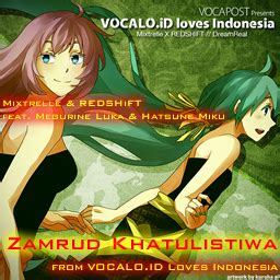 download mp3 album zamrud zamrud khatulistiwa from vocalo id loves indonesia nxc