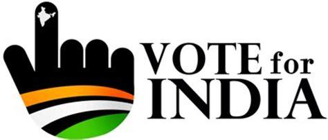 india vote for india vote motivational quotes quotesgram