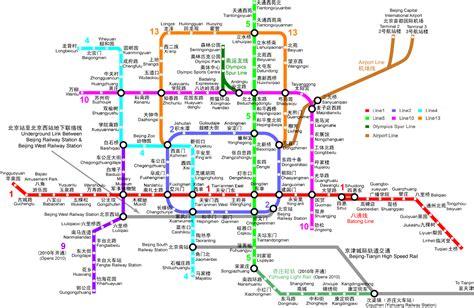 beijing subway map china subway maps beijing subway map shanghai subway map