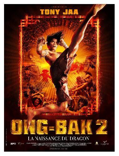 film ong bak 2 streaming vf ong bak 2 la naissance du dragon 2009 un film de tony