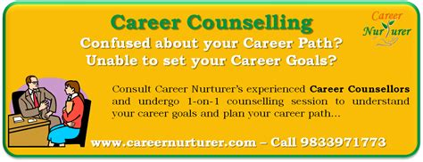 career counselling career counselling aptitude test career guidance