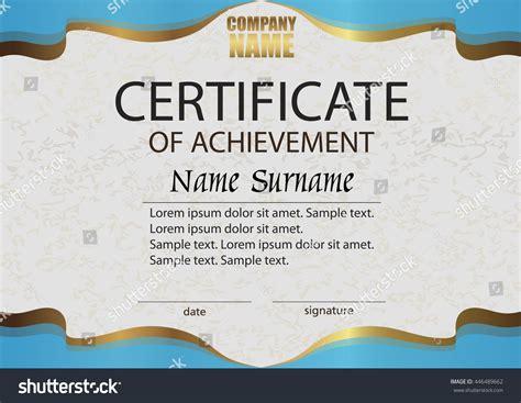 certificate of competition winner certificate achievement reward winning competition award
