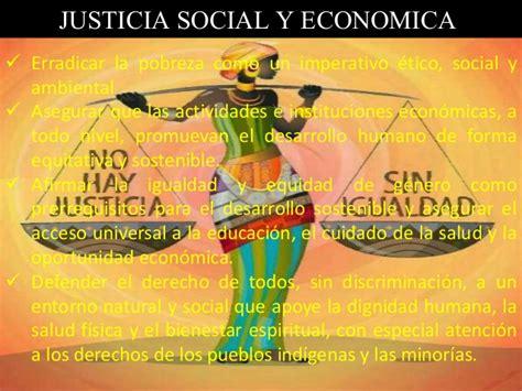 imagenes de justicia social y economica desarrollo sustentable unidad 1
