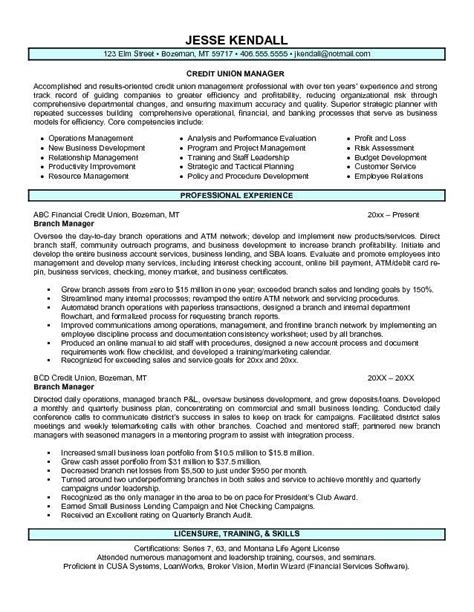 resume objective exles branch manager assistant branch manager resume best resume sle in bank manager resume template resume
