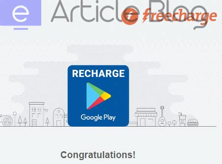 Buy Google Play Gift Card India Online - how to buy google play recharge codes gift card using freecharge earticleblog