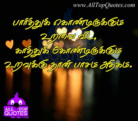 Quotes In Tamil Tamil Quotes About Quotesgram
