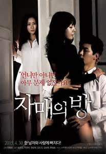film korea sub indo streaming nonton streaming drama korea subtitle indonesia