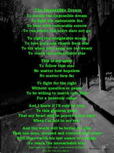 Lyrics to dream the impossible dream k k club 2016