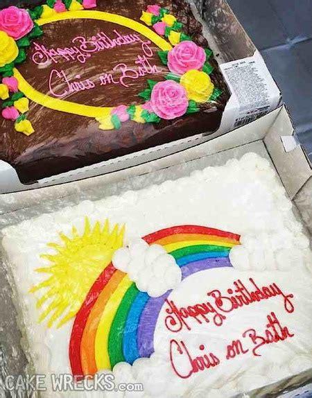 cake wrecks 2016 cake wrecks home the best literal lols of 2016