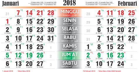 Kalender 2018 Indonesia Vector Kalender Islam 2018 Hijriyah 1439 Kalender Vector