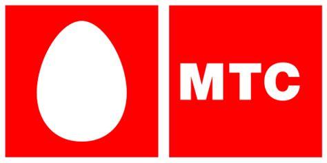 ojsc mobile telesystems mobile telesystems ojsc analyst ratings earnings