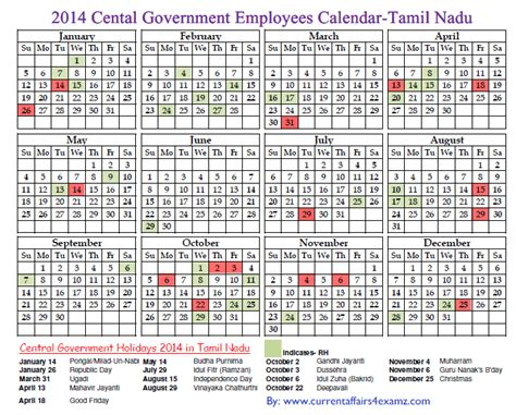 Calendar 2015 Pdf India Central Government Of India Holidays 2017 In Delhi India