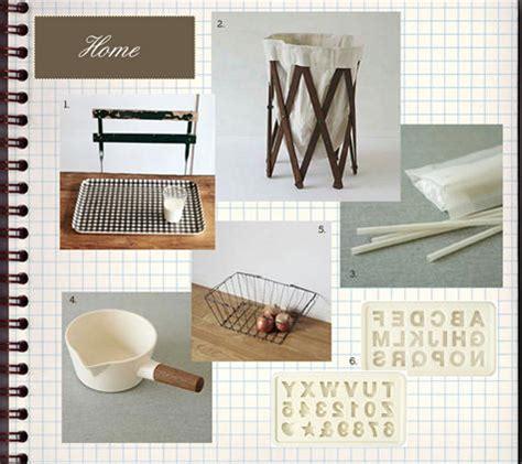 japanese design companies design sponge