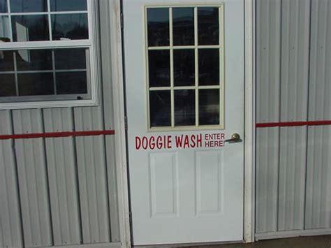 u wash puppy u wash puppy