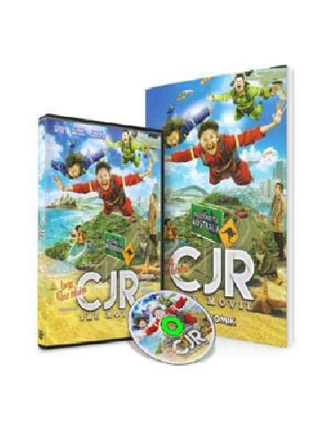 Cjr The Special Dvd Original bukukita cjr the special dvd komik
