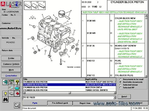 Citroen Parts by Citroen Parts And Repair Lasertec Spare Parts Catalog