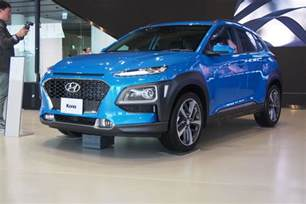 Hyundai Photos 2018 Hyundai Kona Subcompact Crossover Revealed