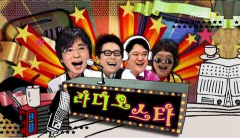 dramacool introverted boss radio star episode 545 engsub kshow24 com