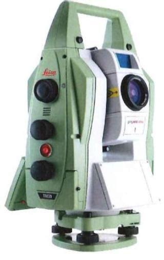 survey equipment  sale   surplus auctions