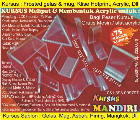 Special Produk Miyo Celana Panjang Tutup Kaki 3 6m type 278 kalau anda ingin sukses anda jangan