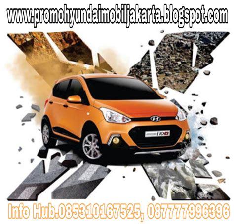 harga hyundai indonesia dealer resmi hyundai mobil jakarta hyundai mobil jakarta