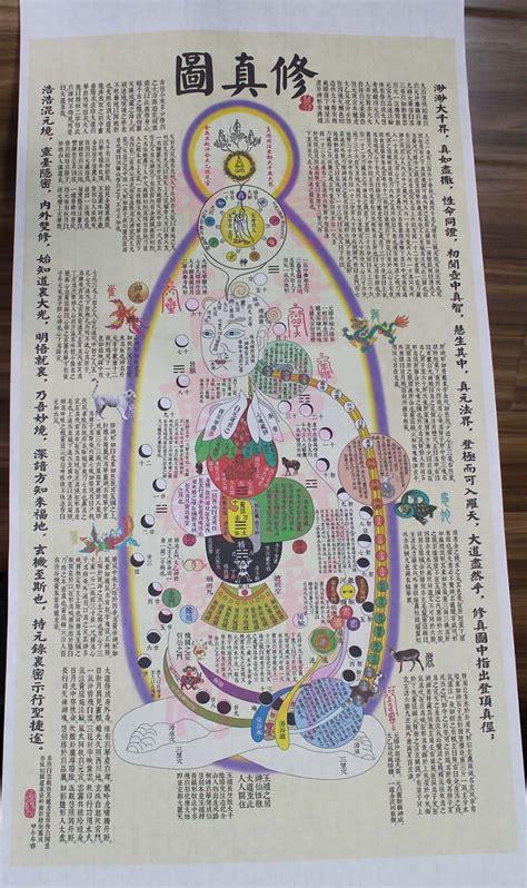 aliexpress english only aliexpress com buy xiuzhen tu chinese tao taoism hsiu
