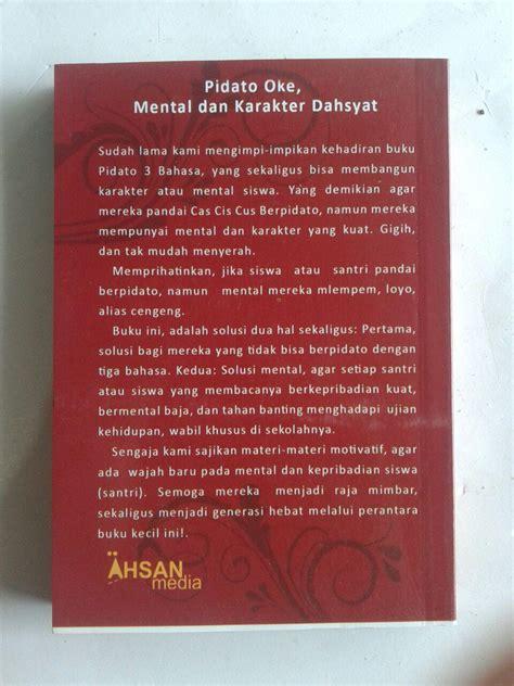 Kamus Lengkap Bahasa Inggris Cover buku saku mahir pidato 3 bahasa arab indonesia inggris