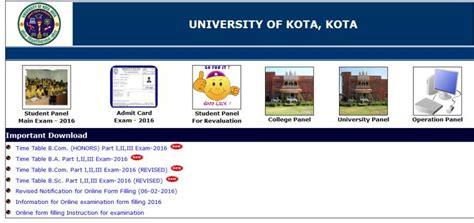 m p supplementary 12th result kota result supplementary 2018 2019 student forum