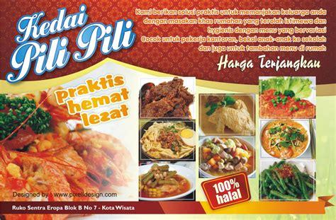 contoh iklan makanan contoh iklan makanan terbaik