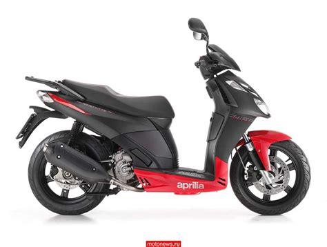 125 Motorrad Typen by Liste Der Scooter Typ Motorr 228 Der