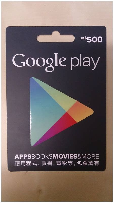 Google Play Gift Card Balance - google play gift card hk