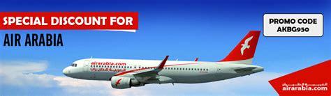Promo Air flight tickets cheap airline tickets at akbar travels