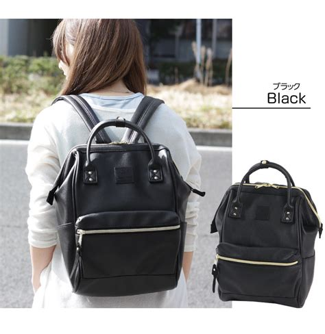 Ready Stock New Arrival Friend In Japan Bag 5025 anello mini pu leather backpack end 5 20 2018 11 05 pm