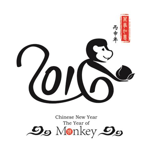 calendar 2016 free year of monkey crazy eddie s motie news happy year of the fire monkey