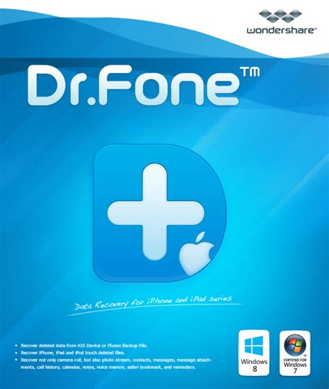 dr fone ios full version wondershare dr fone for ios 8 6 0 crack serial key is